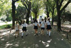 școala